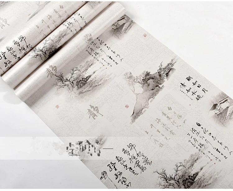 papier peint ethniquecalligraphie blanc chic
