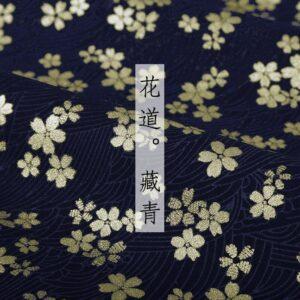 Tissu ethnique Kamakura chic