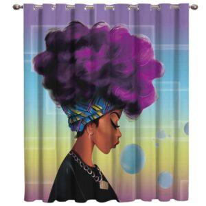 Rideau ethnique Afrique violet chic