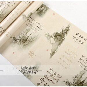 Papier peint ethniquebeige
