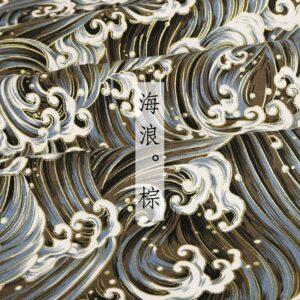 Tissu ethnique Akita chic