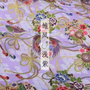 Tissu ethnique japonais chic