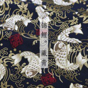 Tissu ethnique Himeji chic