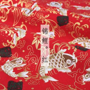Tissu ethnique Kumamoto chic