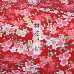 Tissu ethnique Matsuyama boheme